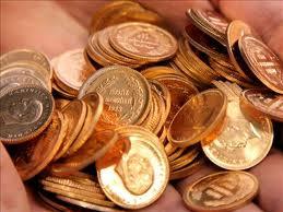 altın-fiyatları