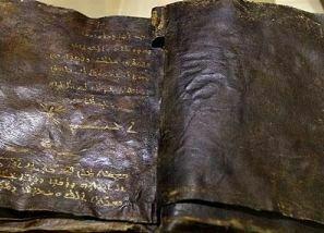 1500-yıllık-incil