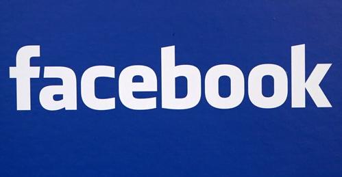facebook-acılmıyor